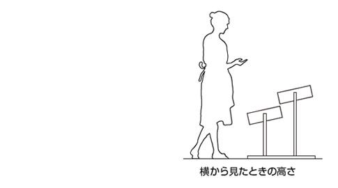 shop_perit2l2